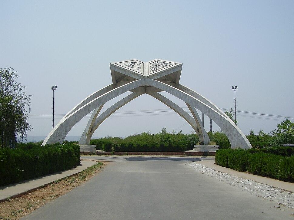 Quaid-i-Azam University Entrance