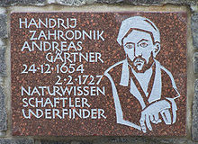 Wikipedia: Andreas Gärtner at Wikipedia: 220px-Quatitz_gaertner