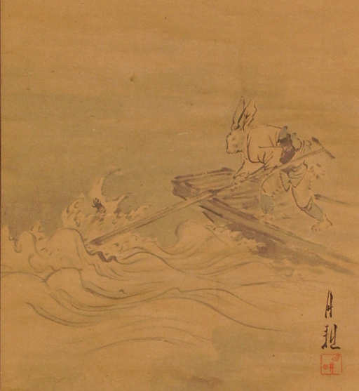 Rabbit's Triumph - climax of the Kachi-kachi Yama.markings of Ogata Gekko.detail - image for k-k y article.version 1.wittig collection - painting 22
