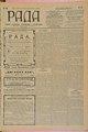 Rada 1908 160.pdf