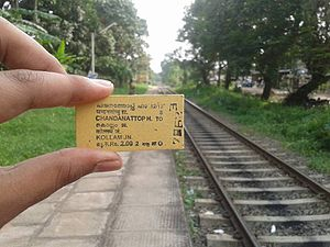 Chandanathope - Image: Railway ticket