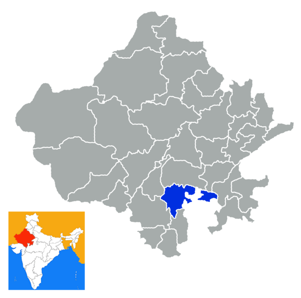 Fil:Rajastan Chittaurgarh district.png