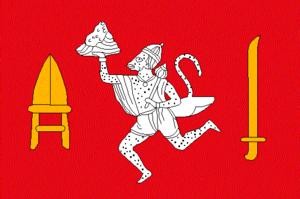 Rajgarh State - Image: Rajgarhflag