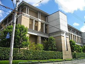 Rakunan Senior & Junior High School.JPG