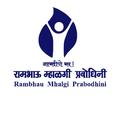 Rambhau Mhalgi Prabodhini.png
