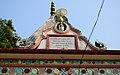 Ramkeli the temporary home of Lord Sri Chaitanya 19.jpg
