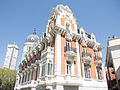 Real Compañía Asturiana de Minas - 04.jpg