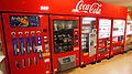Red Color Coordinated Vending machines in Japan.jpg