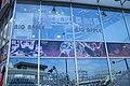 Reflections on Big Apple Akihabara (2007-05-02 06.10.03 by jerone2).jpg