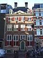 Rembrandshuis Museum Amsterdam.JPG