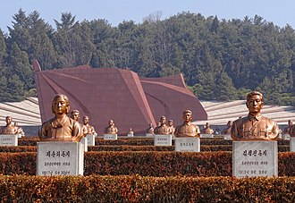 Revolutionary Martyrs' Cemetery - Busts and main monument