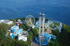 "Ocean Park Hong Kong - Some of the rides of the Marine World. This part was formerly called ""Headlands Rides""."