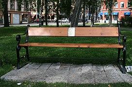 Robert Buras memorial.jpg