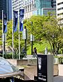 Robson Square Dome Vancouver BC.JPG