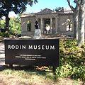 Rodin Museum entrance in Philadelphia, Pennsylvania.jpg