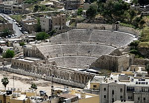 Roman theater (Amman) - The Roman Theater in Amman.
