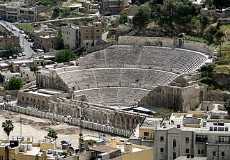 Roman theatre (structure) - Roman theatre at Amman, Jordan