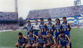 Rosario Central 1990 -4.png