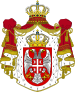Royal Coat of arms of Serbia (1882–1918).svg