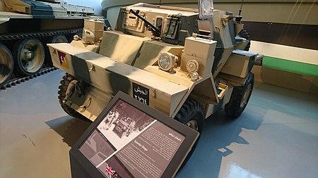 Royal Tank Museum 129.jpg