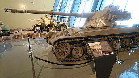 Royal Tank Museum 51.jpg