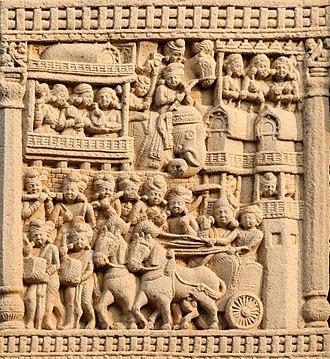 Ajatashatru - Royal procession leaving Rajagriha, possibly depicting Ajatashatru, from Sanchi