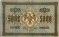 Russia-1918-Banknote-5000-Obverse.png