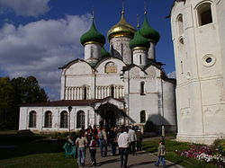 Russia-Suzdal-Transfiguration Cathedral-2.jpg