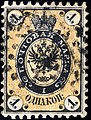 Russia 1864 1k used dotted cancel.jpg