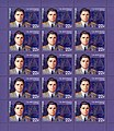 Russia stamp 2018 № 2371list.jpg