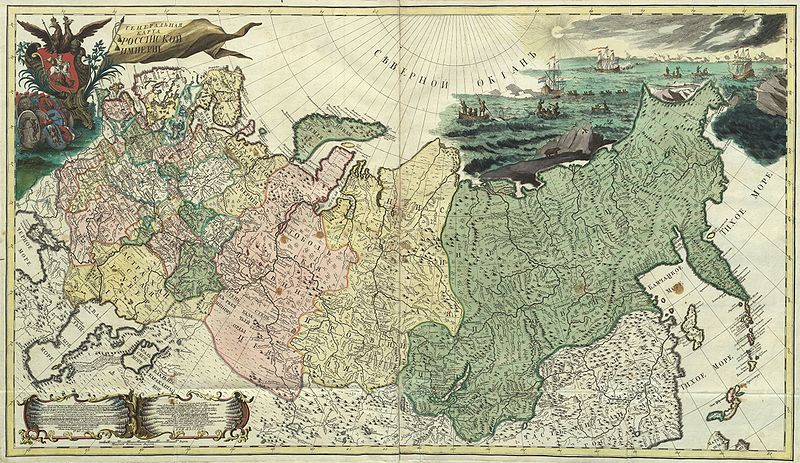 File:Russian Empire 1745 General Map (HQ).jpg