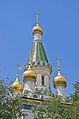 Russian church Sofia 2.jpg