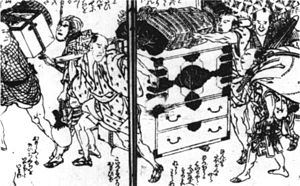 Tansu - Ryobiraki tansu being carried by hired porters from a woodblock print by Utagawa Toyokuni dated 1807.