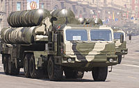 S-400 SAM during the Victory parade 2010.jpg