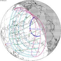 Солнечное затмение 13 июля 2019 года: дата, когда и где будет видно в 2019 году