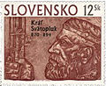SK znamka Svatopluk Tibor-Bartfay.jpg
