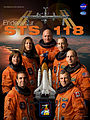 STS-118 mission poster.jpg