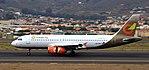 SX-SOF - Orange2fly - Airbus A320 (37285386081).jpg