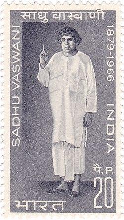 Sadhu Vaswani 1969 stamp of India.jpg