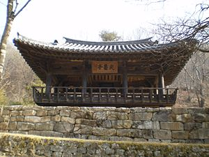 Mungyeong - The Gyogijeong pavilion at Saejae