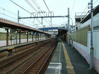 Wadamachi Station Railway station in Yokohama, Japan