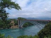 Saikai bridge.JPG