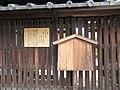 Saino kamino yashiro 003.jpg