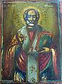 Saint nicolas icone 2.jpg