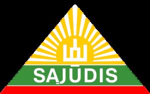 Sąjūdis - Image: Sajudis 1