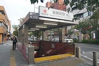 Sakura-shimmachi Station Railway station in Tokyo, Japan