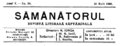 Samanatorul - Logo - 14 mai 1906.png