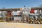Sandakan Sabah Shell-Terminal-Pelabuhan-Sandakan-05.jpg