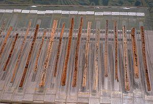 Changsha - Zoumalou Wu bamboo slips