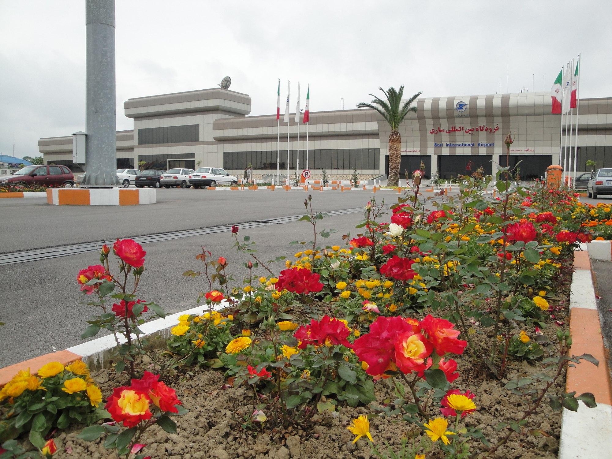 فرودگاه بینالمللی دشت ناز ساری